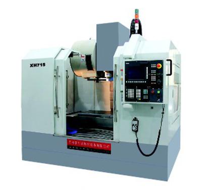 太仓XK系列数控铣床及XH系列加工中心(XH715型)
