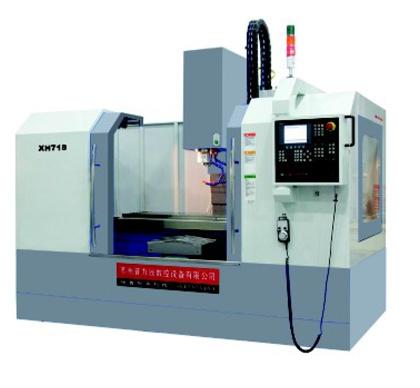 XK系列数控铣床及XH系列加工中心(XH718型)